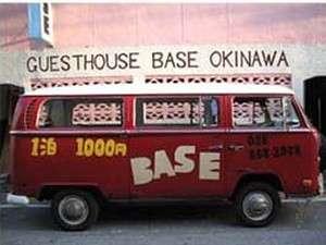 写真:ゲストハウス BASE OKINAWA