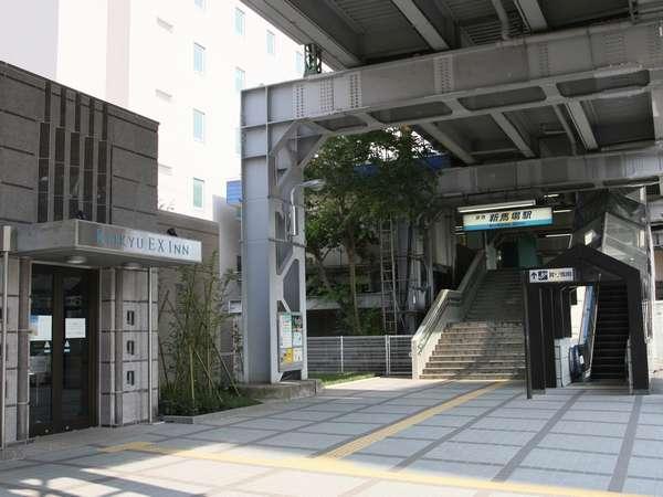 写真:京急EXイン 品川 新馬場駅北口