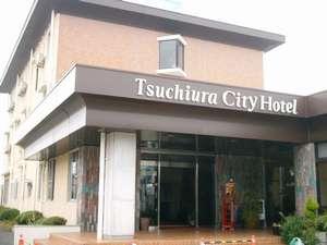 写真:土浦シティホテル