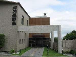 写真:天然温泉 河内長野荘