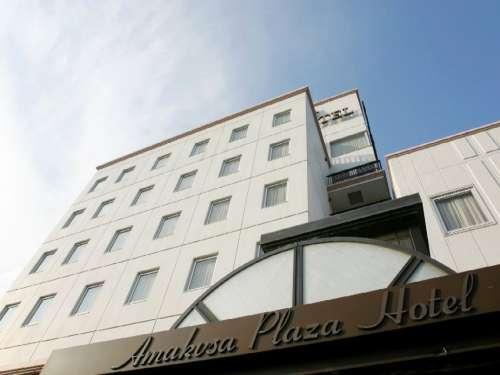 写真:天草プラザホテル
