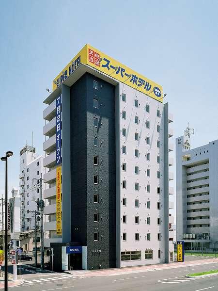 写真:天然温泉 扇城の湯 スーパーホテル大分 中津駅前