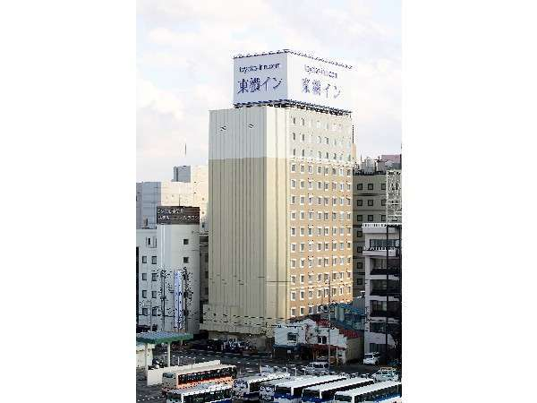 写真:東横イン青森駅正面口