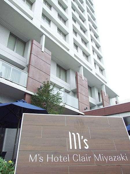 写真:エムズホテル クレール宮崎