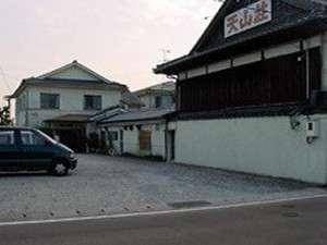 写真:旅館 天山荘