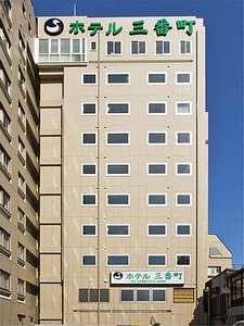写真:ホテル三番町