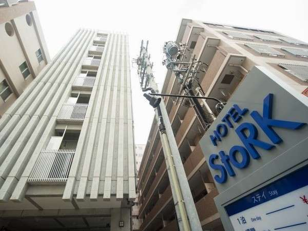 Hotel Stork (���ƿ��Կ�)