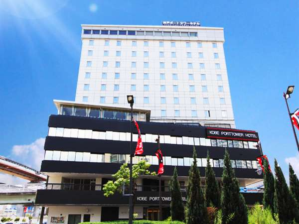 写真:神戸ポートタワーホテル なごみの湯宿