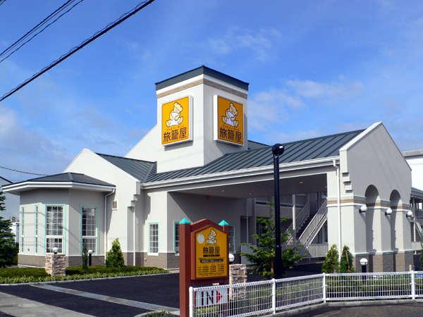 写真:ファミリーロッジ旅籠屋・高松店
