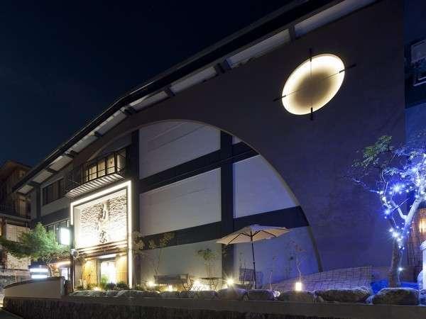 写真:ホテル菊乃家(きくのや)