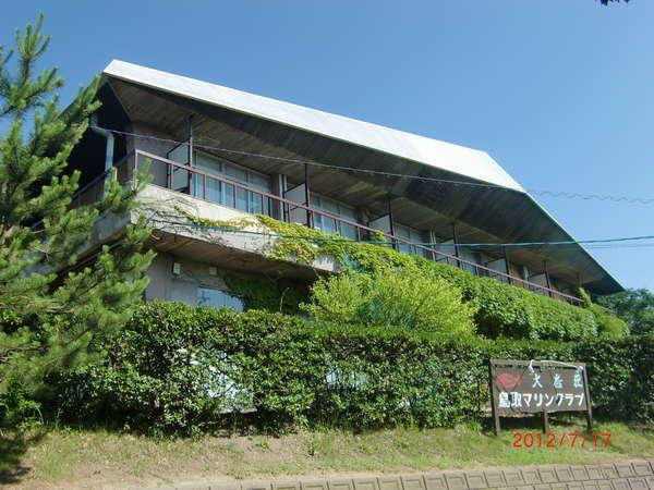 写真:鳥取マリンクラブ
