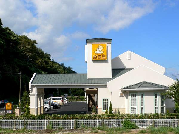 写真:ファミリーロッジ旅籠屋 袖ヶ浦店