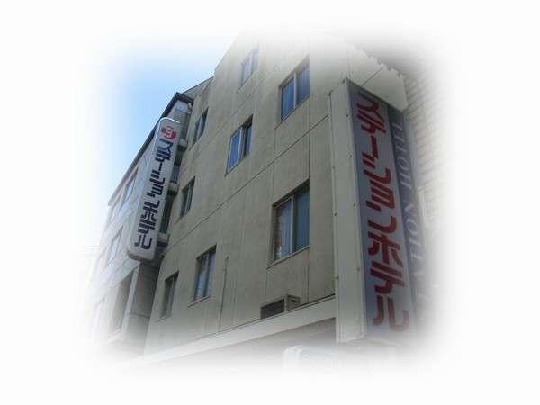 写真:徳島ステーションホテル