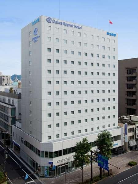 写真:ダイワロイネットホテル広島