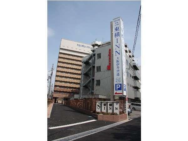 写真:東横イン大阪伊丹空港