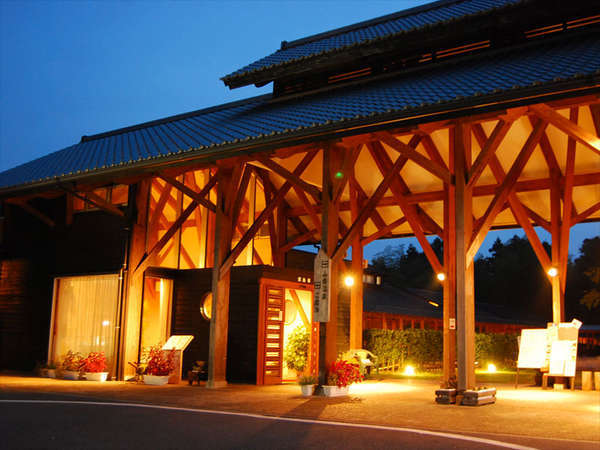 写真:山香温泉 風の郷