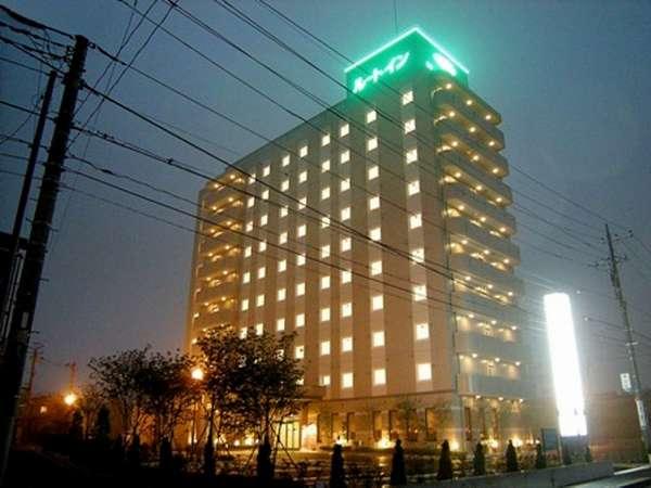 写真:ホテルルートイン渋川