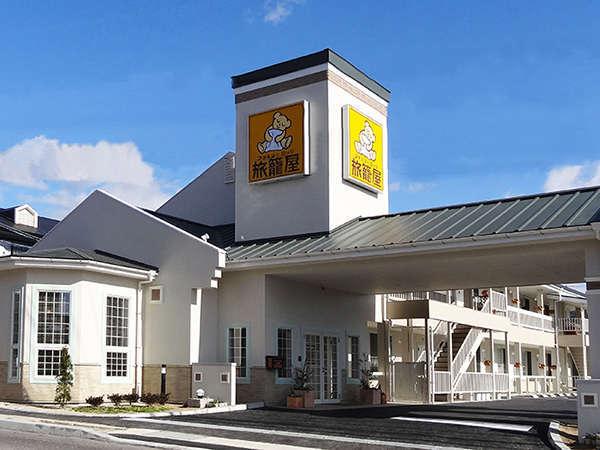 写真:ファミリーロッジ旅籠屋・広島店