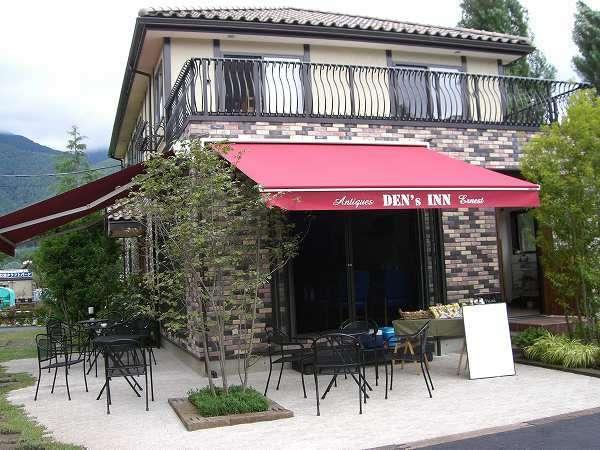 写真:Den's inn