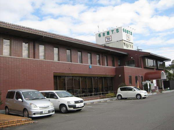 写真:名古屋トラックステーション