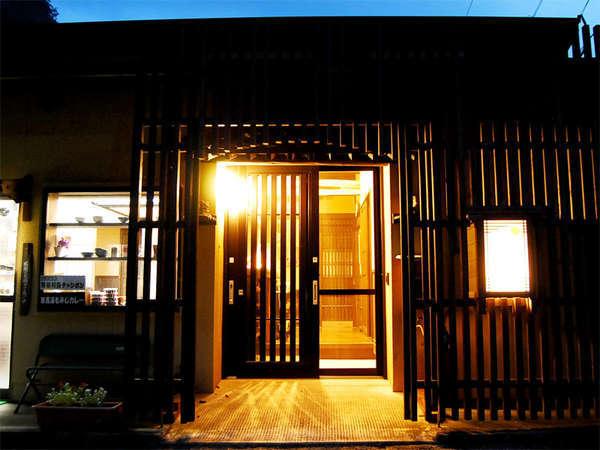 写真:折戸温泉 小さなお宿 つきのほたる