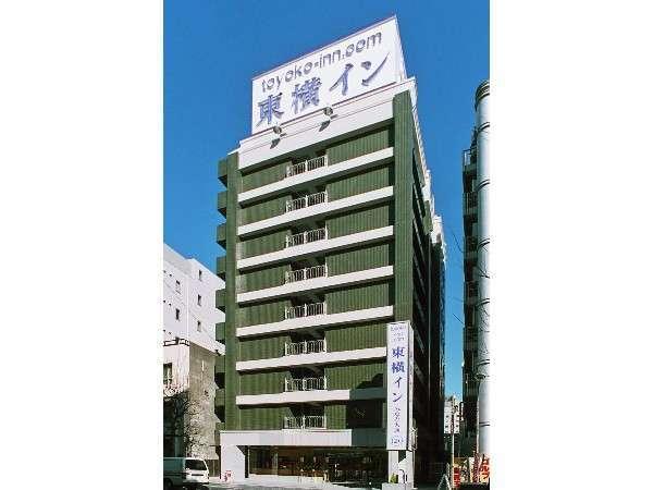 写真:東横イン横浜みなとみらい線日本大通り駅前