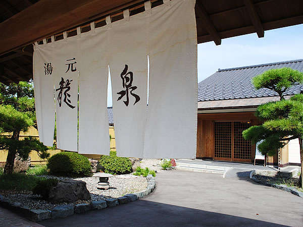 写真:瀬波温泉 自家源泉の野天風呂 湯元 龍泉