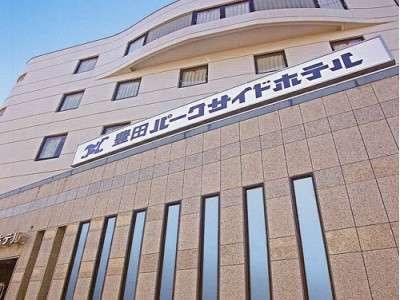 写真:豊田パークサイドホテル