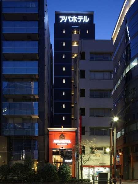 写真:アパホテル<東京九段下>