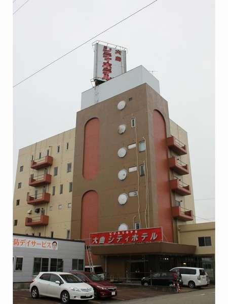 写真:大曲シティホテル