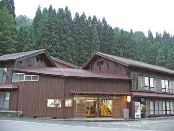 写真:白山温泉 永井旅館