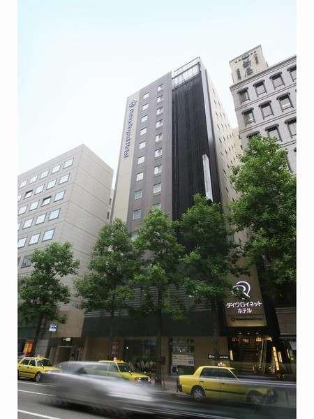 写真:ダイワロイネットホテル大阪北浜