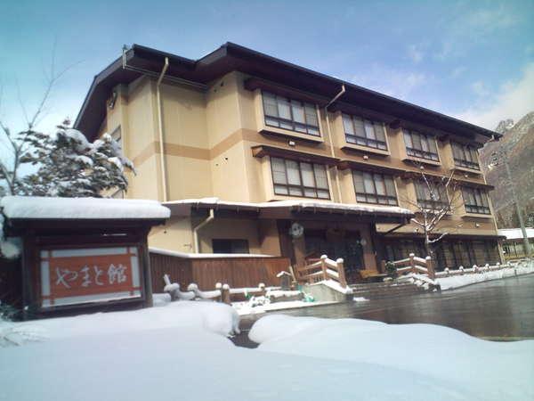 穂高荘山がの湯の写真・画像