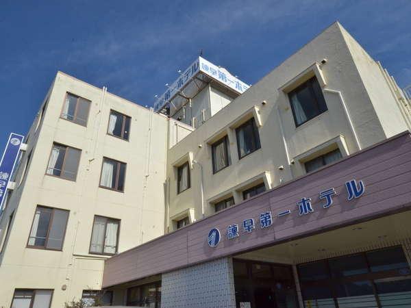 諫早第一ホテル
