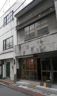 東京ゲストハウス レトロメトロバックパッカーズ