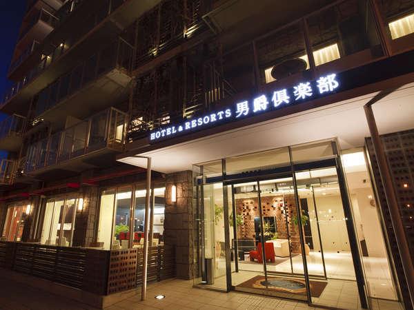 HAKODATE 男爵クラブ HOTEL&RESORTS