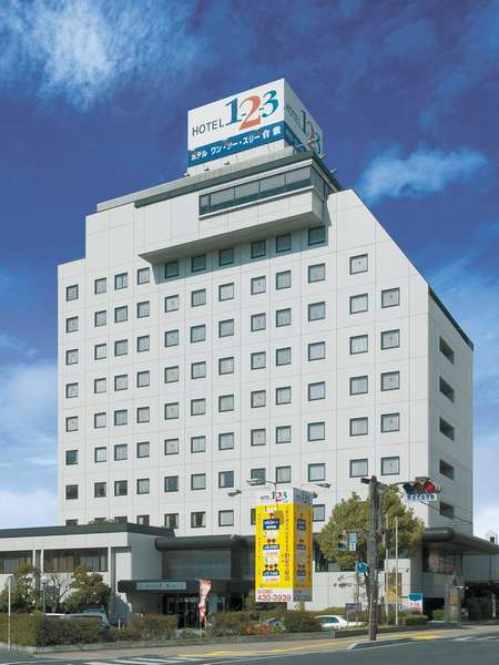 ホテル1-2-3 倉敷