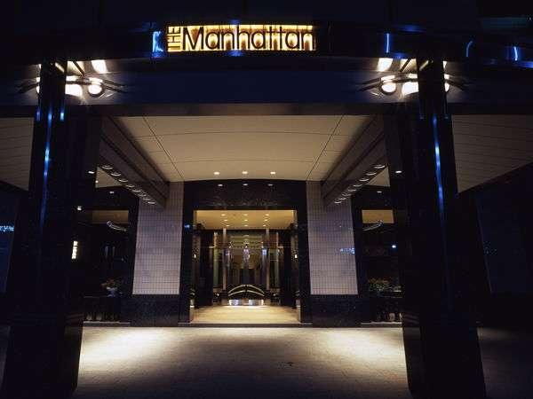 ホテル ザ マンハッタン