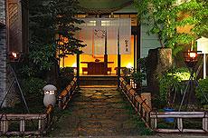 花旅館 岩戸屋 写真