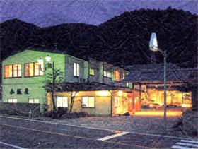 磐梯熱海温泉 山城屋