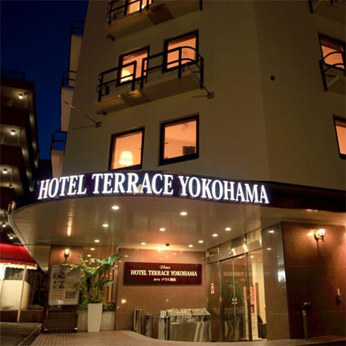 ホテルテラス横浜(BBHホテルグループ) 写真