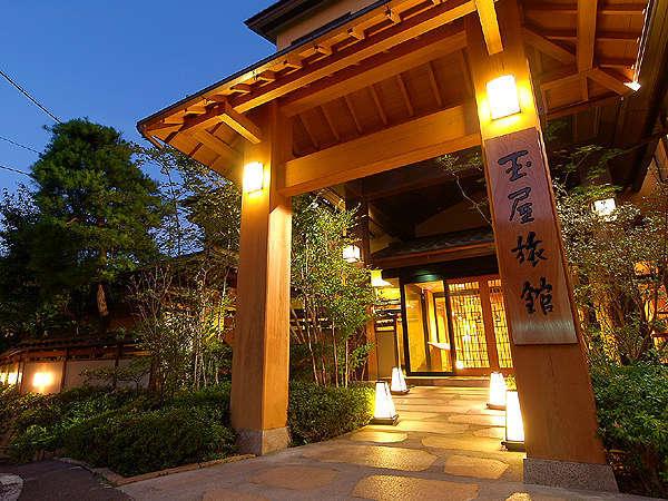 別所温泉 観光 人気ランキング (長野)- 旅行のクチコミサイト ...