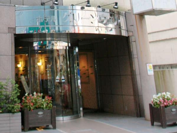 ホテル グリーンウエル
