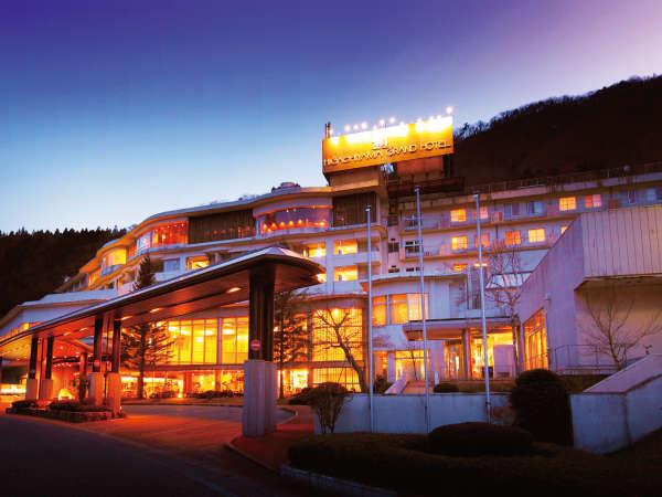 東山温泉 東山グランドホテル