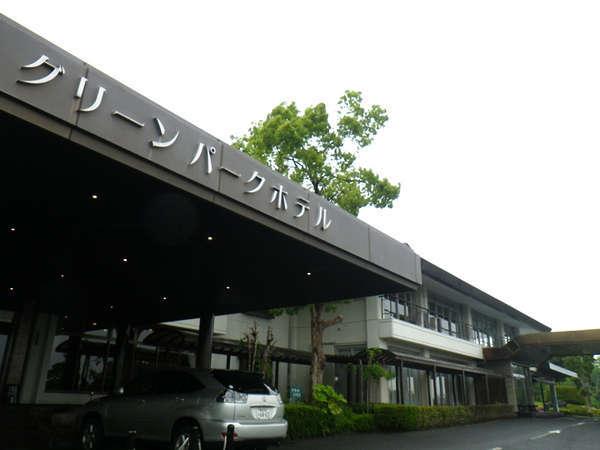茨城パシフィックカントリー倶楽部 グリーンパークホテル