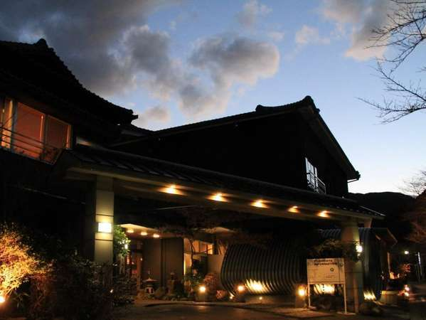 嬉野温泉 やすらぎの四季の宿 吉田屋
