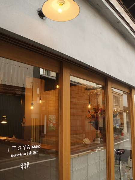ITOYA stand Guesthouse