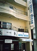 ビジネスホテル オーシャン