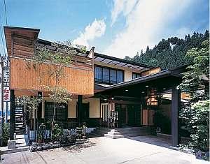旅館 紅葉(こうよう)