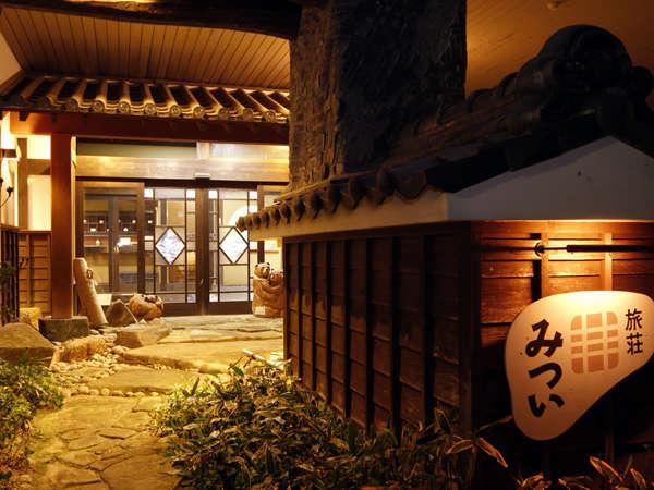 湯谷温泉 旅荘 みつい